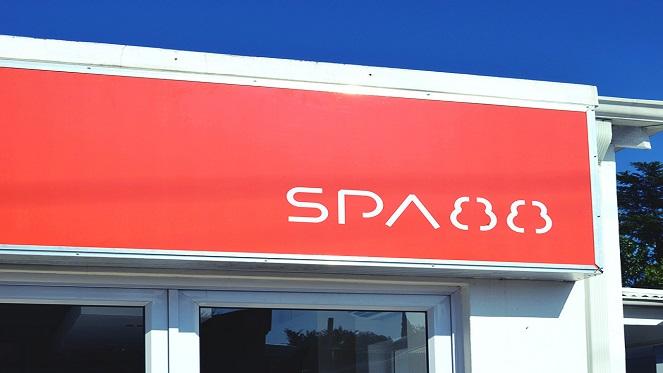 spa88-1 crop