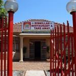 Bishmillah Restaurant
