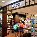 Typo – East Rand Mall