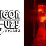 Saigon Suzy is presenting their No Tell Motel Kara...